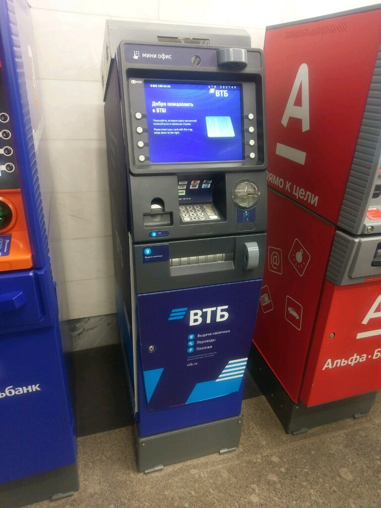 Банк втб 24 санкт-петербург адреса банкоматов