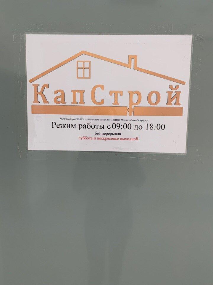 создание сайтов на ucoz бесплатно