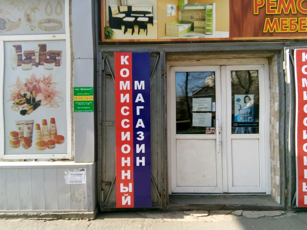 Автоломбард во владивосток старекс в автосалонах москвы