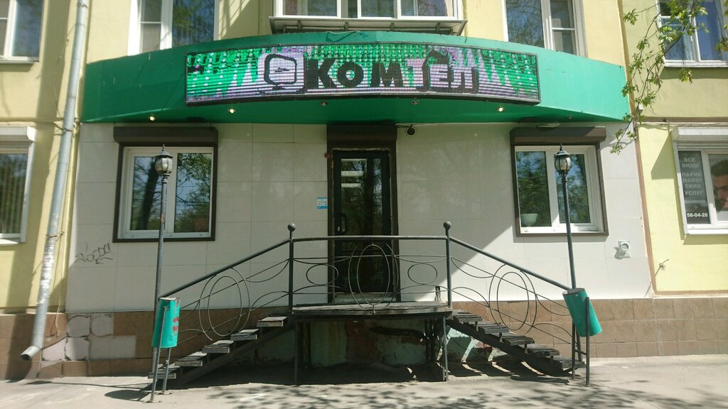 кондиционеры — КомТел — Иркутск, фото №2