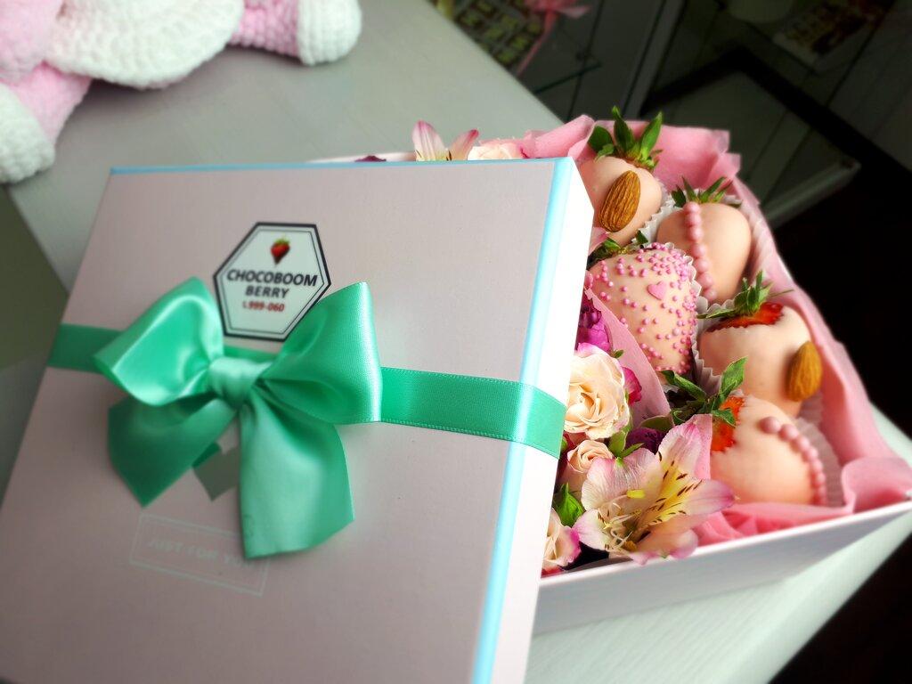 доставка цветов и букетов — Chocoboomberry — Сургут, фото №1
