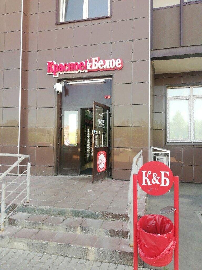 Новокосино Магазин Красная