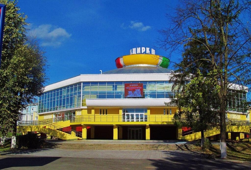 ивановский цирк после ремонта фото маршрут