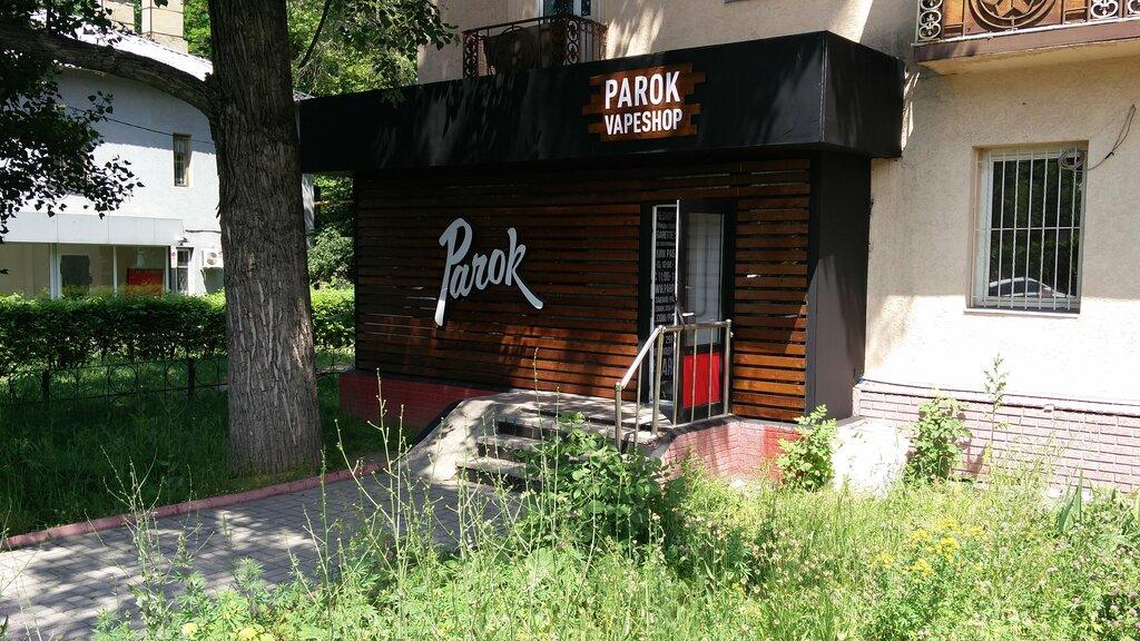 вейп шоп — Parok — Алматы, фото №1