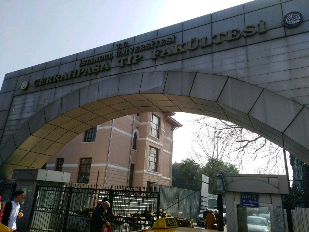 hospital — Istanbul Universitesi Cerrahpasa Tip Fakultesi Hospital — Fatih, photo 2