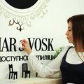Sahar&vosk, Услуги косметолога в Октябрьском