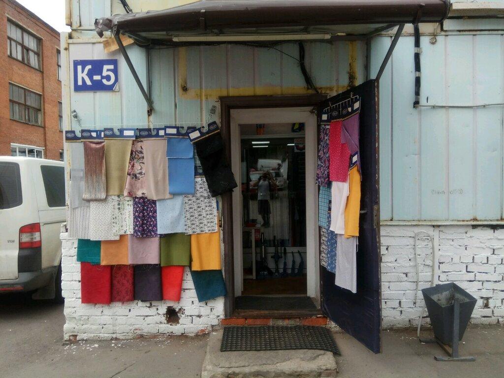 Элиттекс фурнитура докукина 10 купить ткани для шитья на валберис