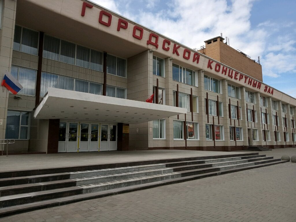 концертный зал — МАУК КДС Городской концертный зал — Тула, фото №2