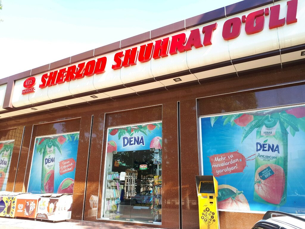 магазин продуктов — Sherzod Shuhrat O'g'li — Ташкент, фото №1