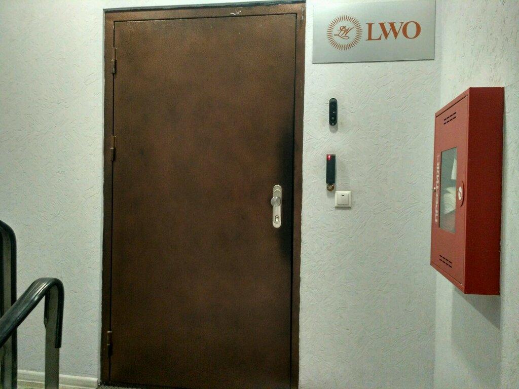 программное обеспечение — Lwo — Минск, фото №2
