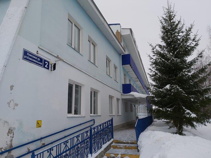 Санаторий-профилакторий Вита