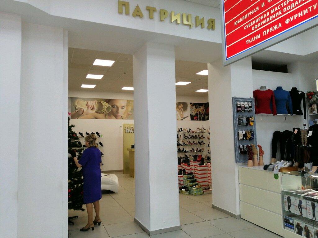 ожидали такого фото магазинов обуви в хабаровске знаки