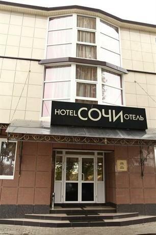 Гостиница Сочи