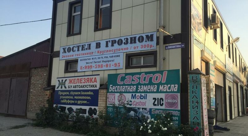 Hostel in Grozny