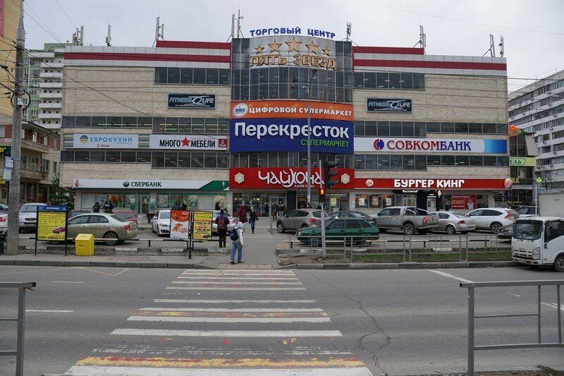 видеосъёмка — Gstudio — Краснодар, фото №1