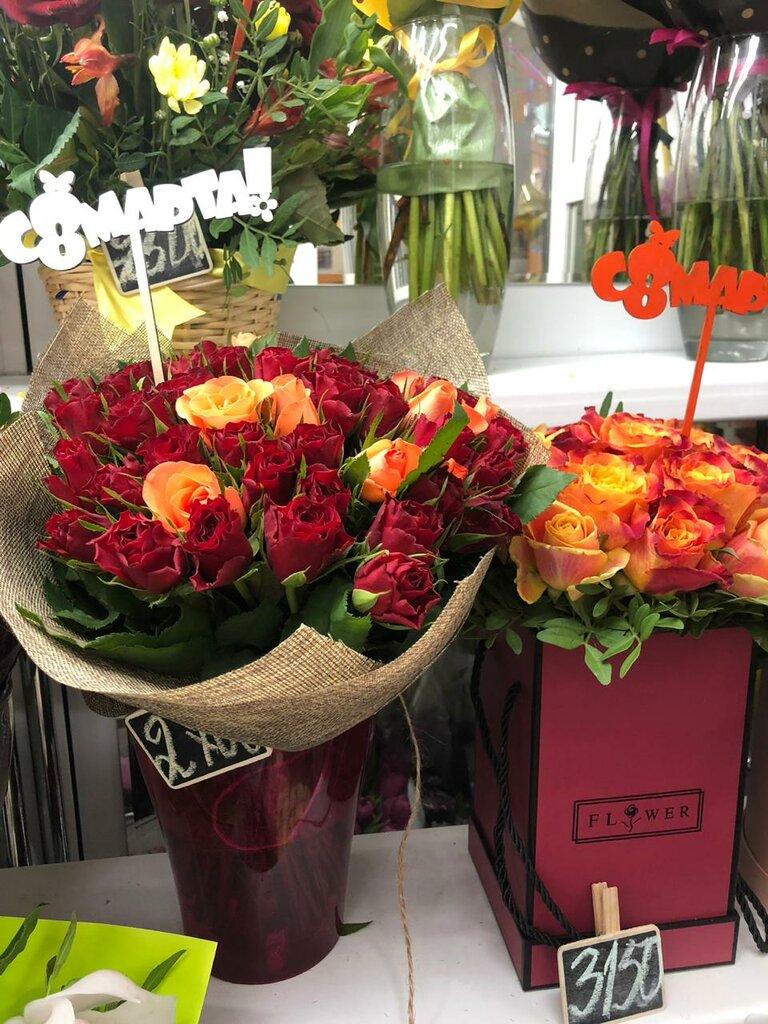 Заказать цветы с доставкой красногорск