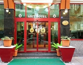 Anit Hotel