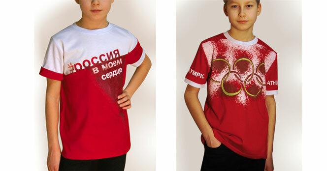 9c56448c6 магазин детской одежды — Интернет-магазин Детской Одежды BaGaMa от boqkids  Производство и продажа оптом