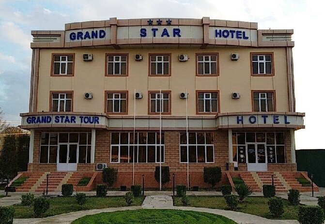 Гостиница Grand Star