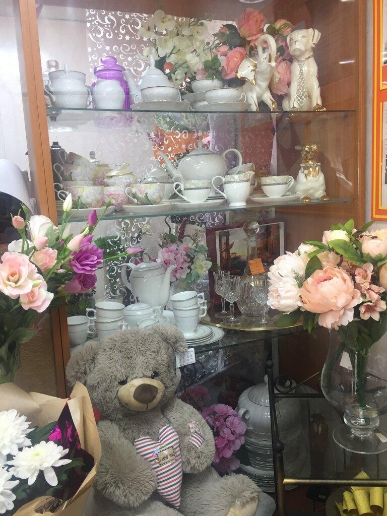 Цветы балашиха цены, продаже цветов урае