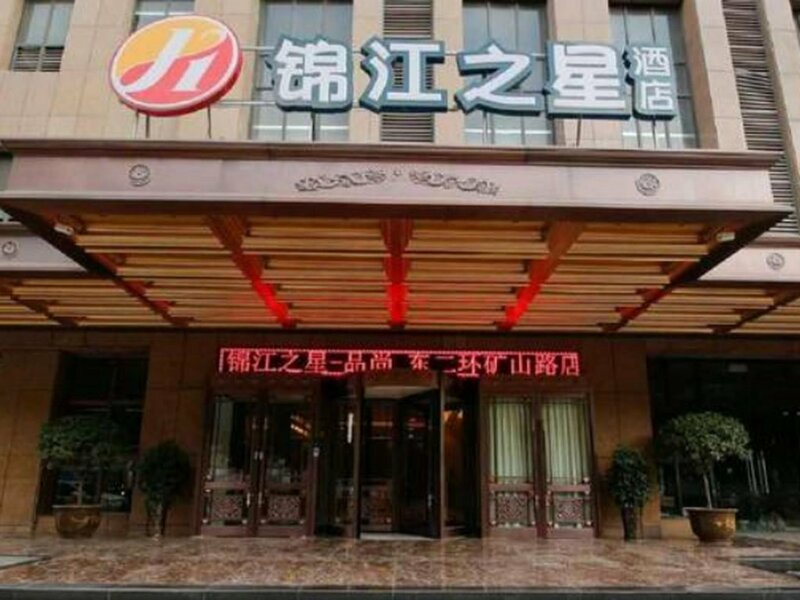 Jinjiang Inn Xian High Technology Development Zone Dazhai Road Rongqiao City Branch