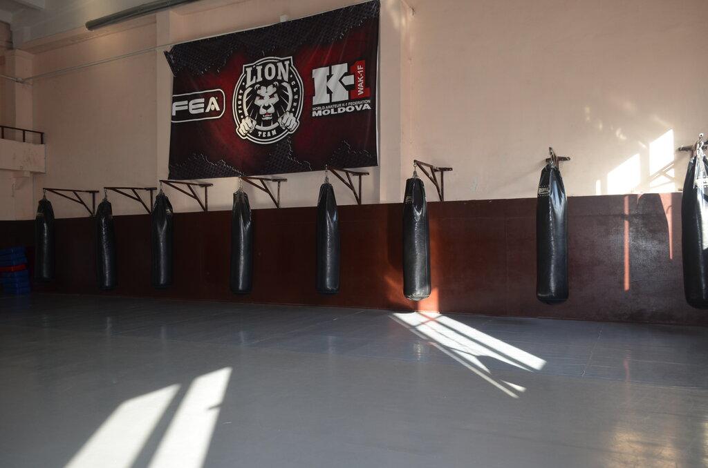 Лион спорт клуб