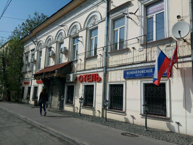 Отель Грибоедов