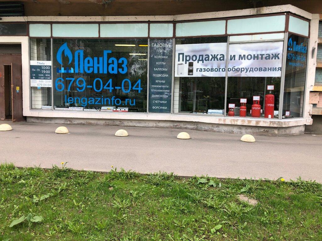 газовое оборудование — ЛенГаз — Санкт-Петербург, фото №2