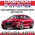 Самокат, Автомобили в Чувашской Республике