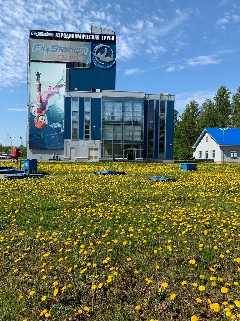 спортивно-развлекательный центр — FlyStation — Санкт-Петербург и Ленинградская область, фото №2