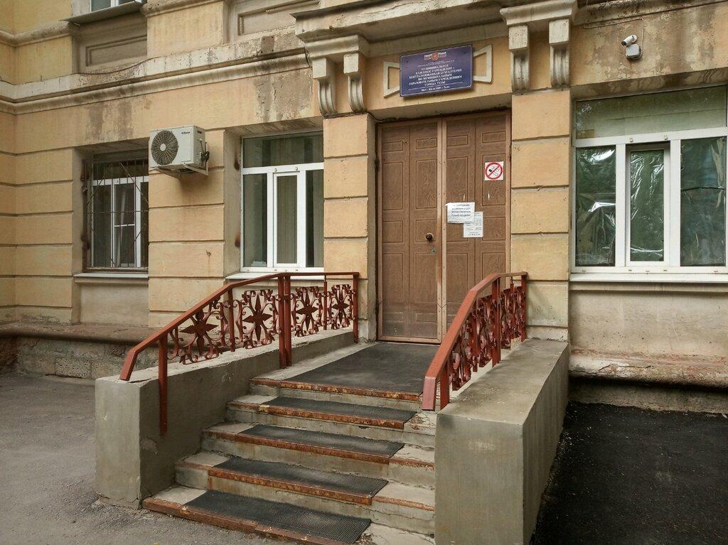 Гоголевская 92 тула бухгалтерия название фирмы для ип регистрация
