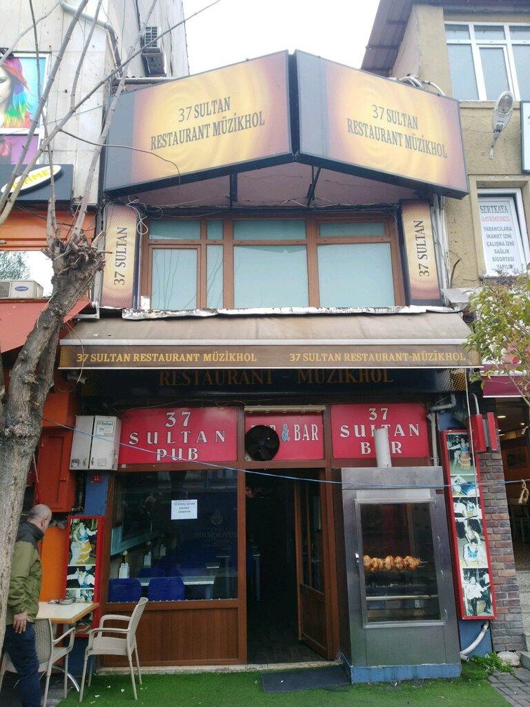 bar — 37 Sultan Pub — Fatih, foto №%ccount%