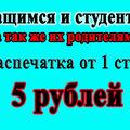 Уважение, Разное в Жуковском районе
