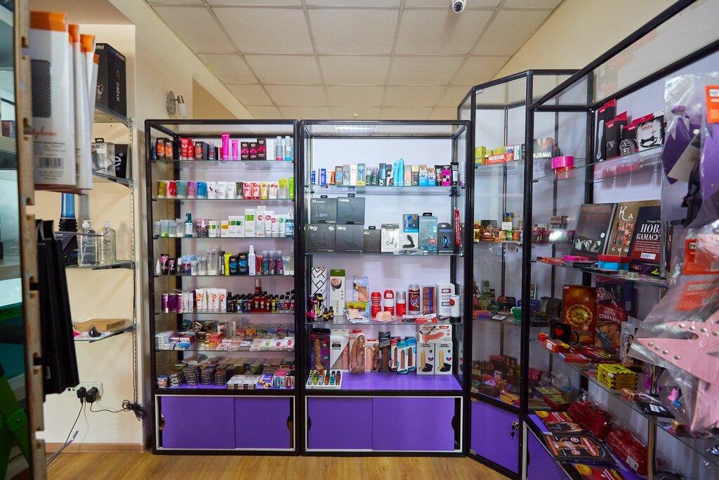 moskva sex shop
