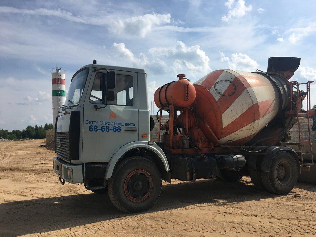 бетон г смоленск
