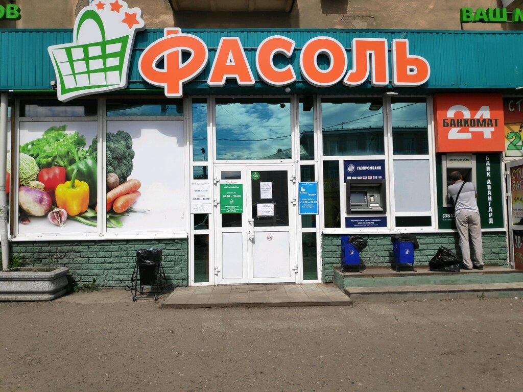 Магазин Фасоль Официальный Сайт Омск