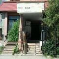 РемСервис, Ремонт фото- и видеотехники в Ферзиковском районе