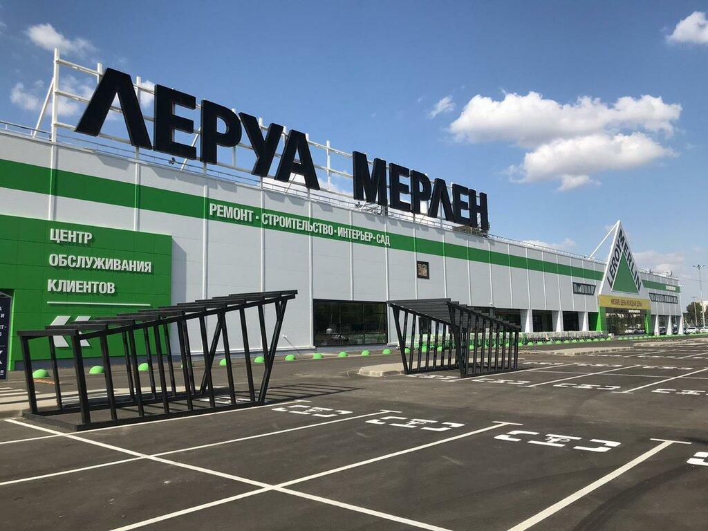 construction hypermarket — Леруа Мерлен — Krasnodar, photo 1