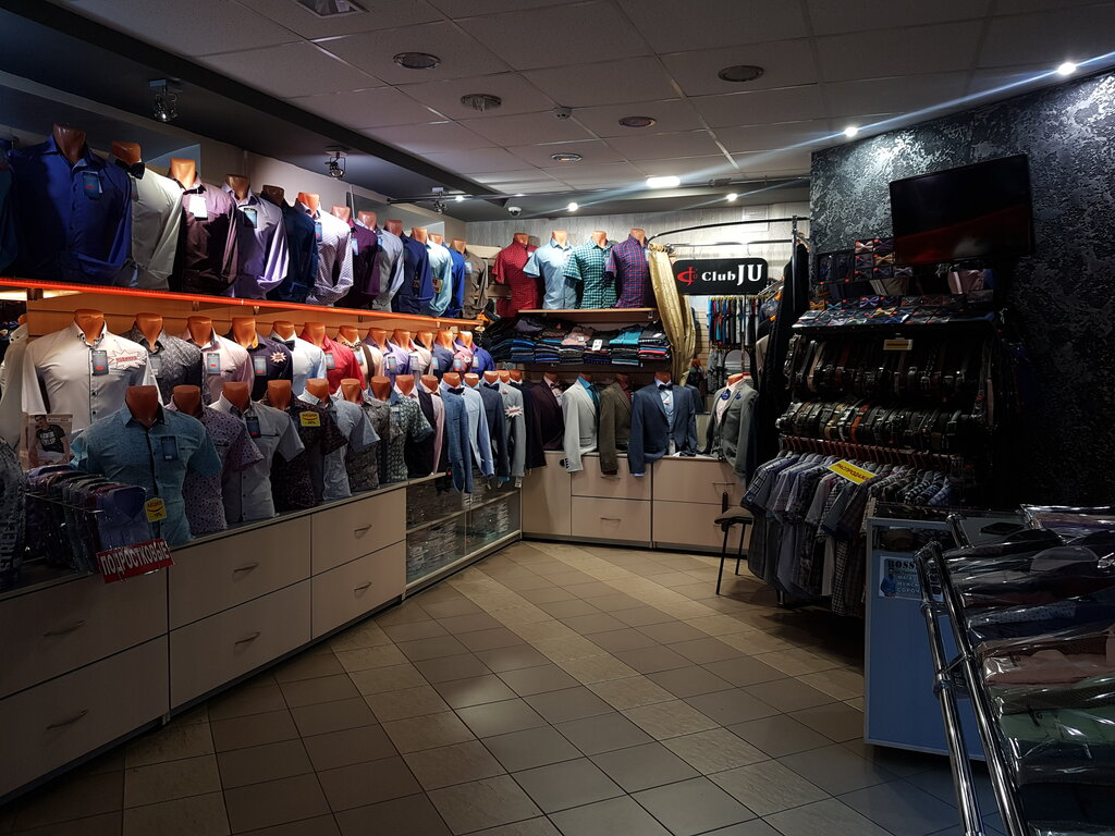 Панорама Альметьевск Магазины Мужской Одежды