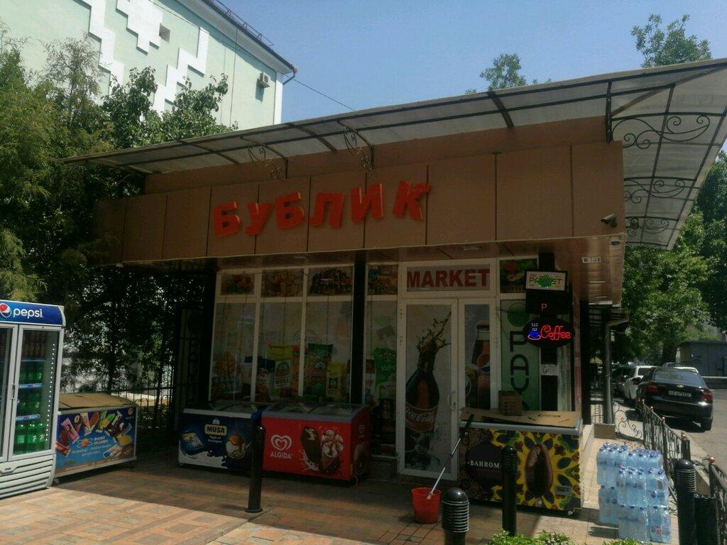 магазин продуктов — Бублик — Ташкент, фото №1