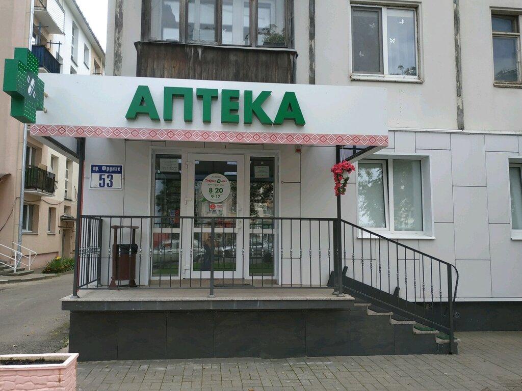 аптека — Добрыя леки — Витебск, фото №1