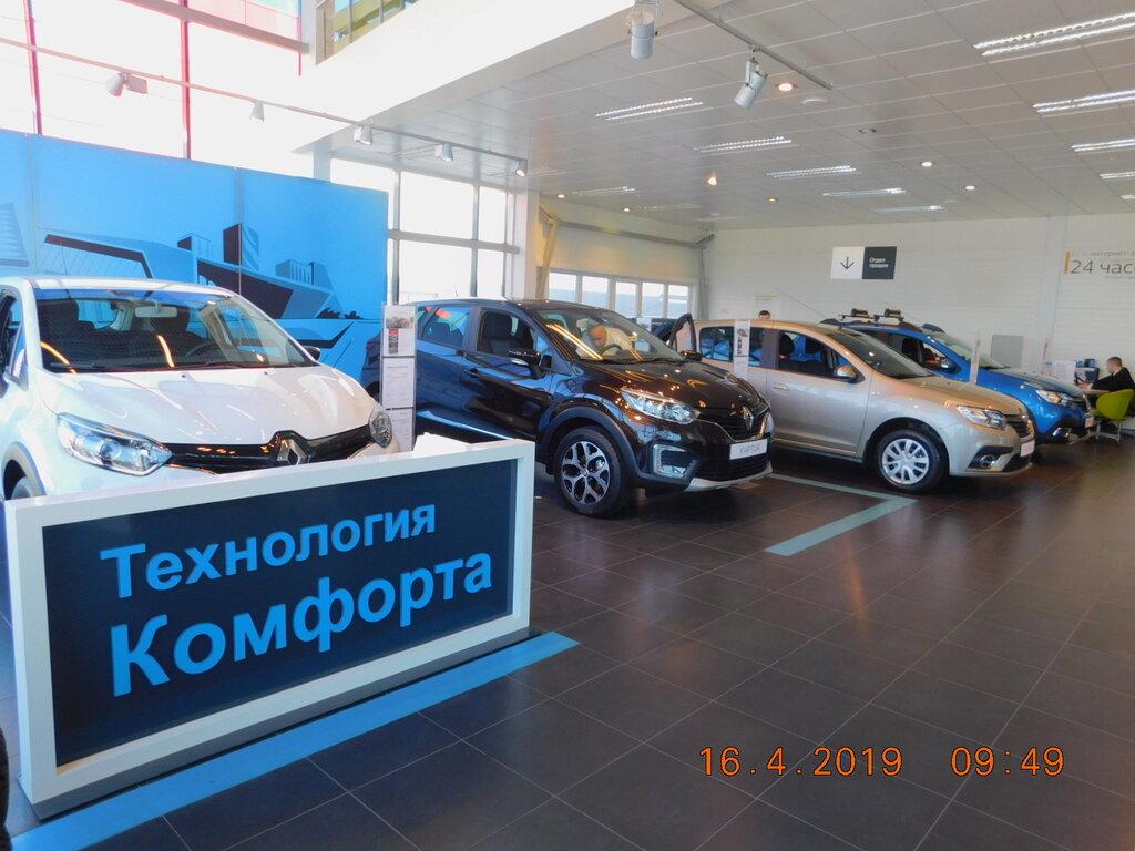 Автосалоны москва и московская область рено работа в автосалоне москва водитель