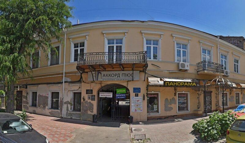Duplex Apartment in the centre Odessa