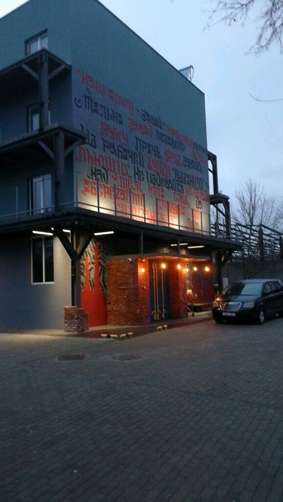 Закрытые клубы калининграда ночные клубы дмитровская