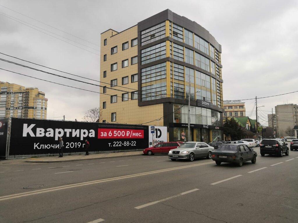 строительная компания — Dogma — Краснодар, фото №3