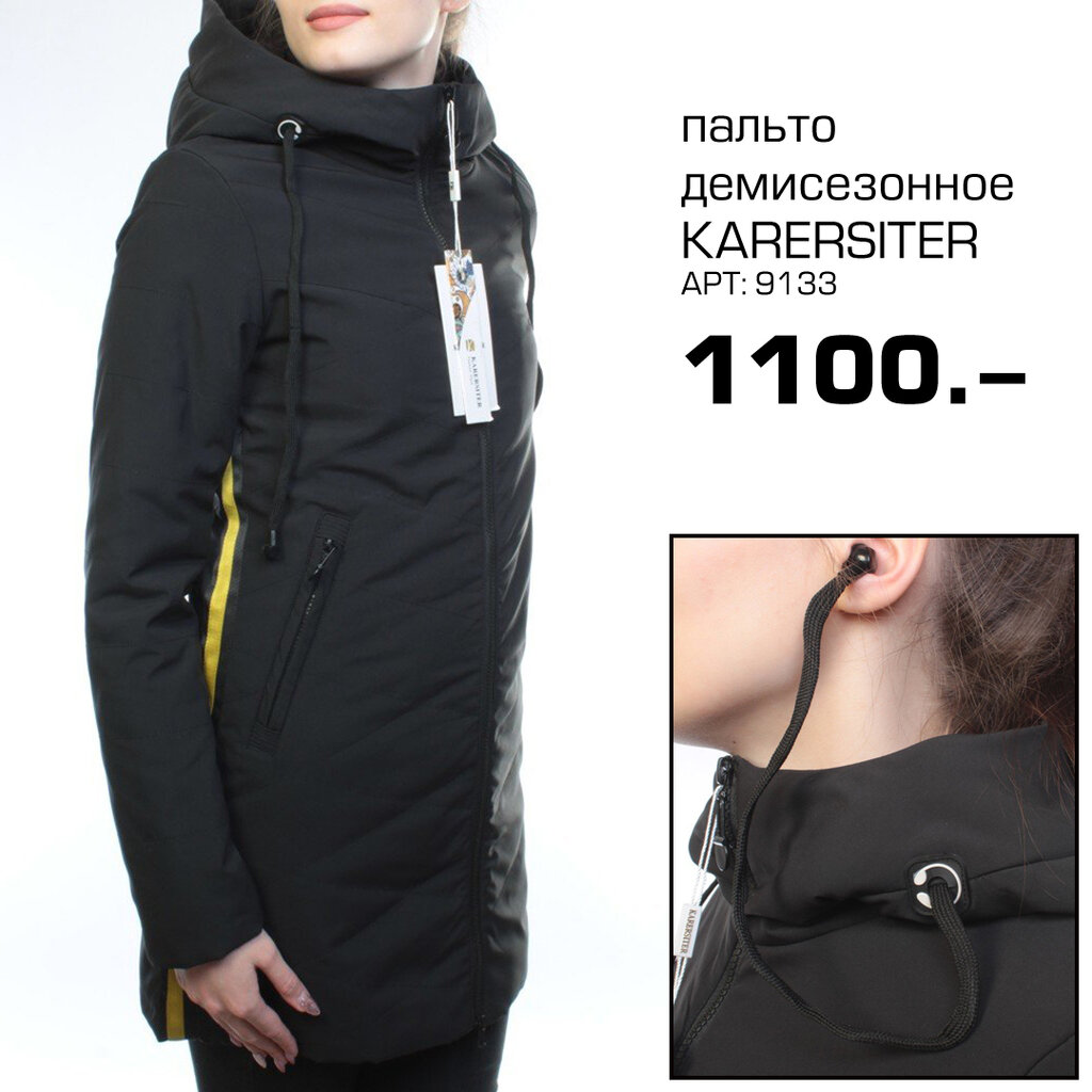 интернет-магазин — Optrf.ru — Москва, фото №8
