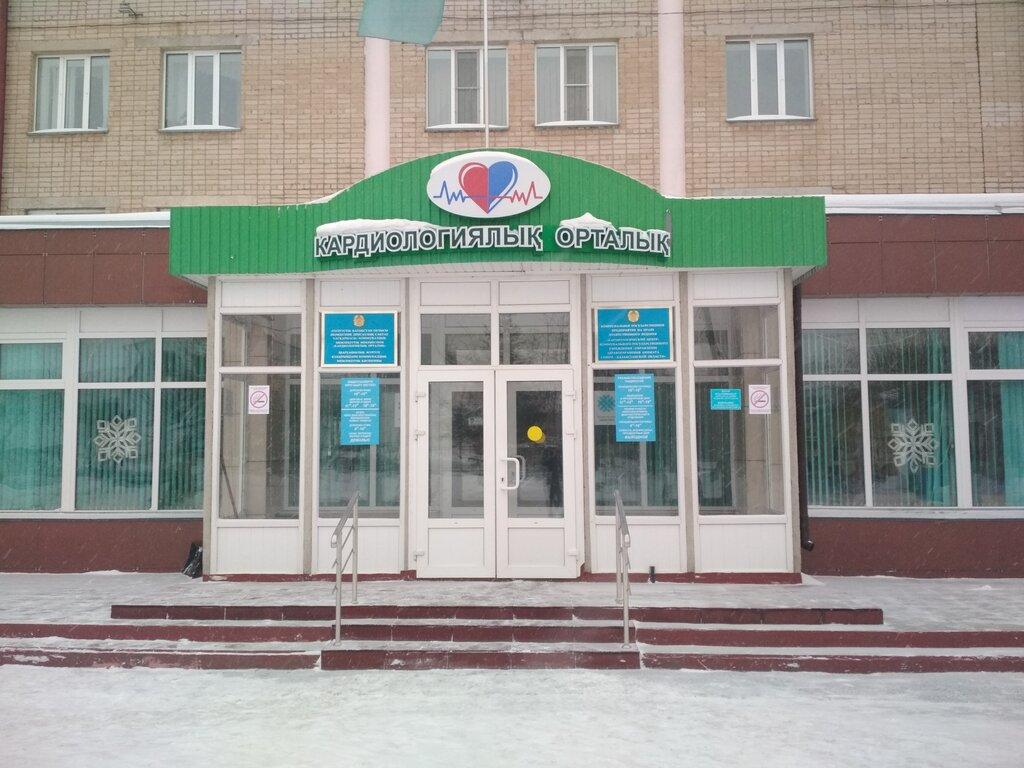 больница для взрослых — Кардиологический центр — Петропавловск, фото №1