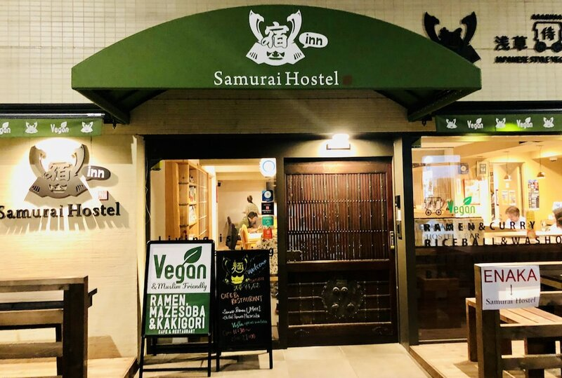 Samurai Hostel Asakusa