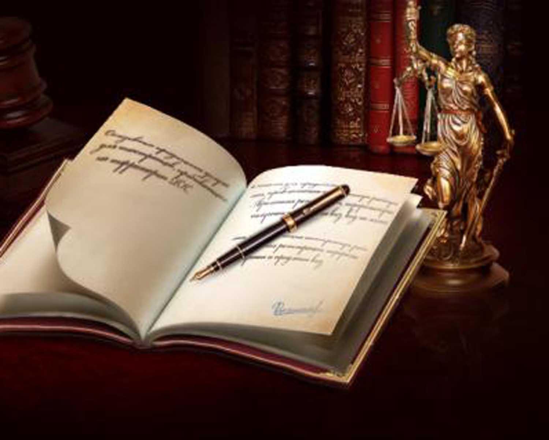 Новогодних, открытки на тему юриспруденция