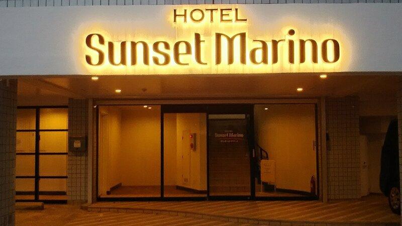 Hotel Sunset Marino - Adults Only